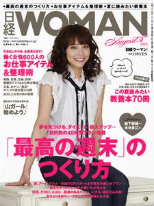 Woman8