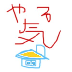 Cocolog_oekaki_2010_08_06_00_27