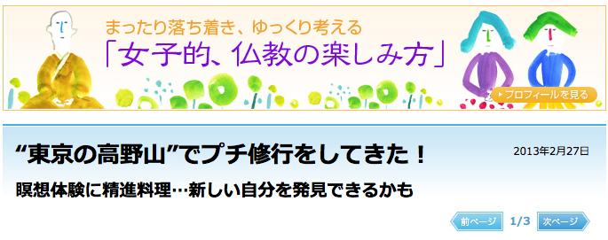20130305_33531